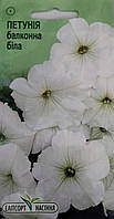 "Семена цветов Петуния гибридная балконная белая, однолетнее 0,05 г, "" Елітсортнасіння"",  Украина"