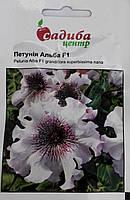Семена цветов Петунии Альба F1 (Бадваси), 10гран