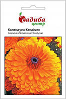"""Семена календулы Кендимен, 0,2 г, """"Садиба  Центр"""",  Украина"""