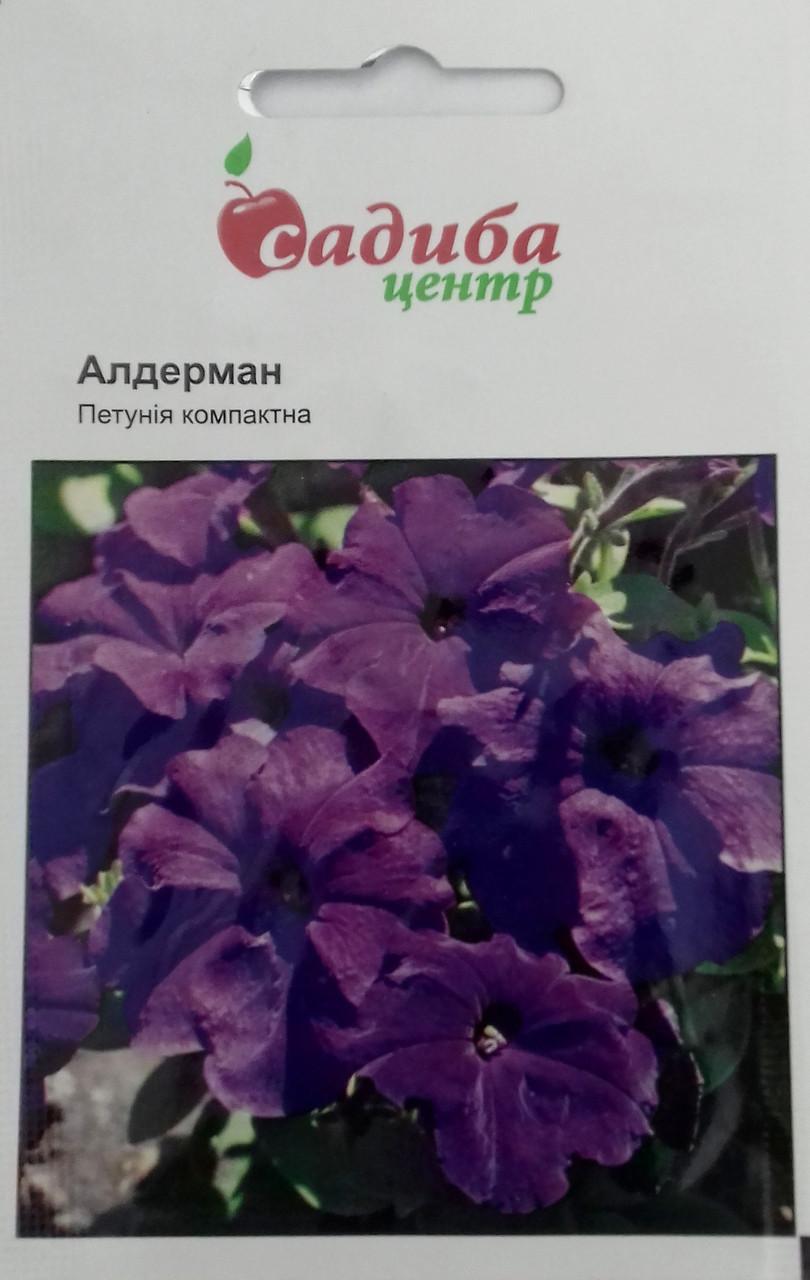 """Семена петунии Альдерман, 0,02 г, """"Садиба  Центр"""",  Украина"""