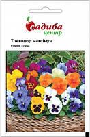 "Семена фиалки Триколор максимум, 0,05 г, ""Садиба  Центр"",  Украина"