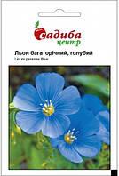 """Семена льна многолетнего голубого, 0,5 г, """"Садиба  Центр"""",  Украина"""