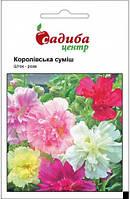 """Семена мальвы Королевская смесь, 0,2 г, """"Садиба  Центр"""",  Украина"""