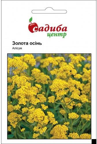"""Семена цветов алиссума Золотая осень, 0,2 г, """"Садиба  Центр"""",  Украина"""