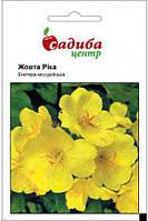 """Семена цветов энотеры Желтая Река, 0,2 г, """"Садиба  Центр"""",  Украина"""