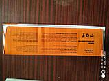 СВАРОЧНАЯ ПРОВОЛОКА ОМЕДНЕННАЯ Gradiet - ER 70S-6; 0.8 х 5кг, фото 5