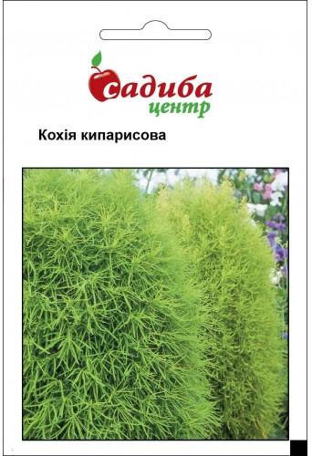 """Семена цветов кохии кипарисовой, 0,5 г, """"Садиба  Центр"""",  Украина"""