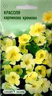 """Семена цветов Настурция (Красоля) карликовая кремовая, 10 шт, """"Елітсортнасіння"""",  Украина"""
