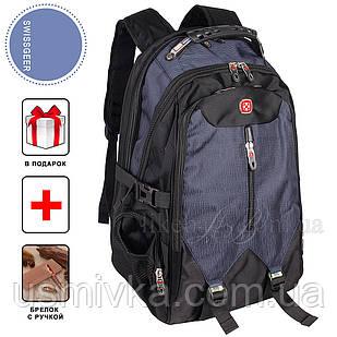 Эргономичный рюкзак с дождевиком и USB AUX черный с синим 556923C