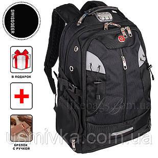 Швейцарский водонепроницаемый черный рюкзак