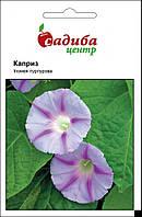 """Семена цветов ипомея Каприз, 0,3 г, """"Садыба центр"""",  Украина"""