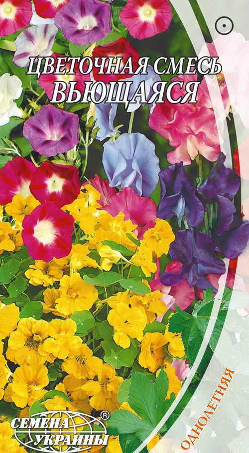 """Семена цветов Цветочная смесь Вьющаяся, однолетнее, 1 г, """"Семена Украины"""""""