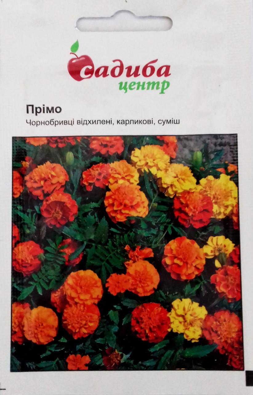 Семена Бархатцы Примо 0,2 г, Hem Zaden