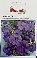 Семена Петуния Андреа F1 10 гранул, Cerny