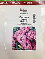 Семена Эустома розовая 50 гранул, Pan American