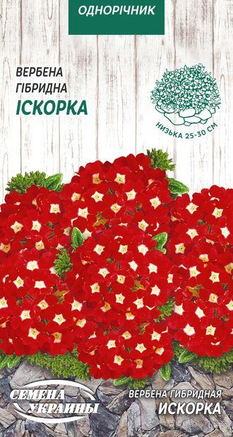 Семена вербена Искорка 0,1 г, Семена Украины