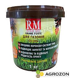Удобрения для газона ROYAL MIX Осень - 1 кг