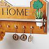 Именная ключница HOME, фото 2