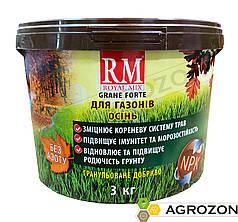 Удобрения для газона ROYAL MIX Осень - 3 кг