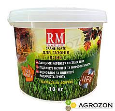 Удобрения для газона ROYAL MIX Осень - 10 кг