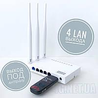 4G/3G Стационарный WI-FI роутер для Киевстар, Lifecell, Vodafone