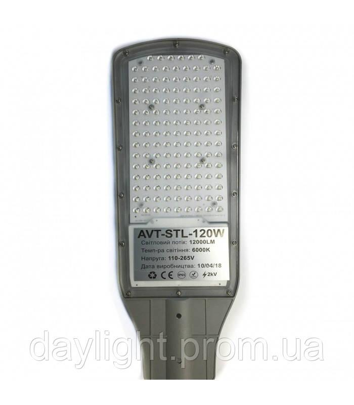 Столбовой светодиодный светильник 120W 6000k 12000lm MOTOKO