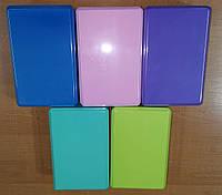 Блоки (кирпичики, кубики) для йоги, 1шт.