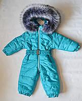 Детский зимний комбинезон человечек для девочек 1-2 года, цельный, слитный, сдельный бирюзовый