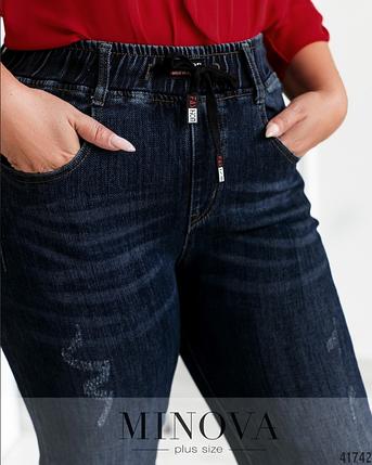 Джинсы женские батальные Размеры: 48-50, 50-52, 52-54, 54-56, фото 2