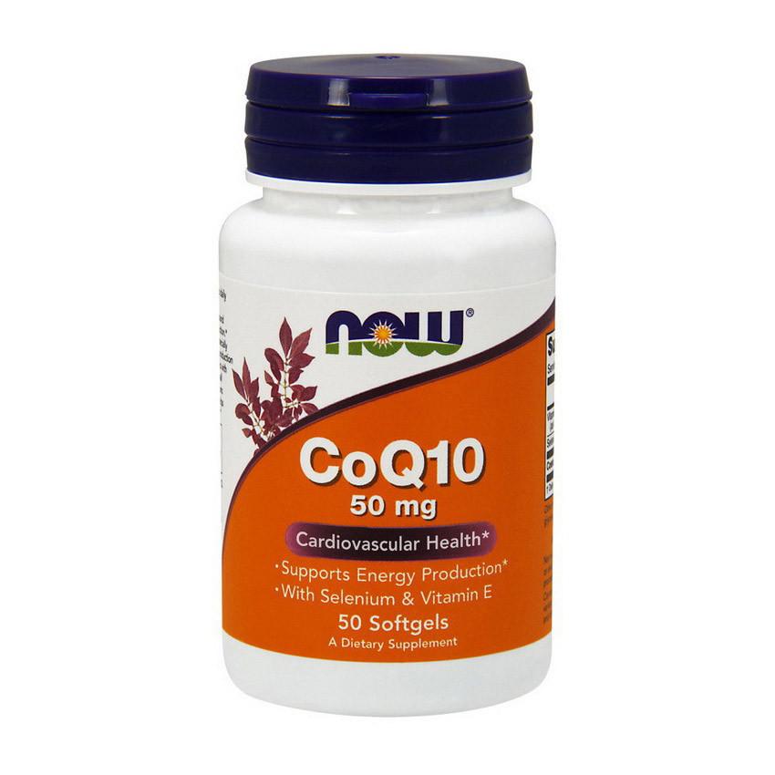 Коэнзим Q10 NOW CoQ10 50 mg 50 softgels