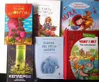 Художня література для дітей