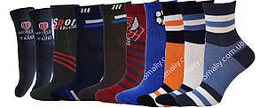 Дитячі демісезонні шкарпетки МІКСИ розмір 20