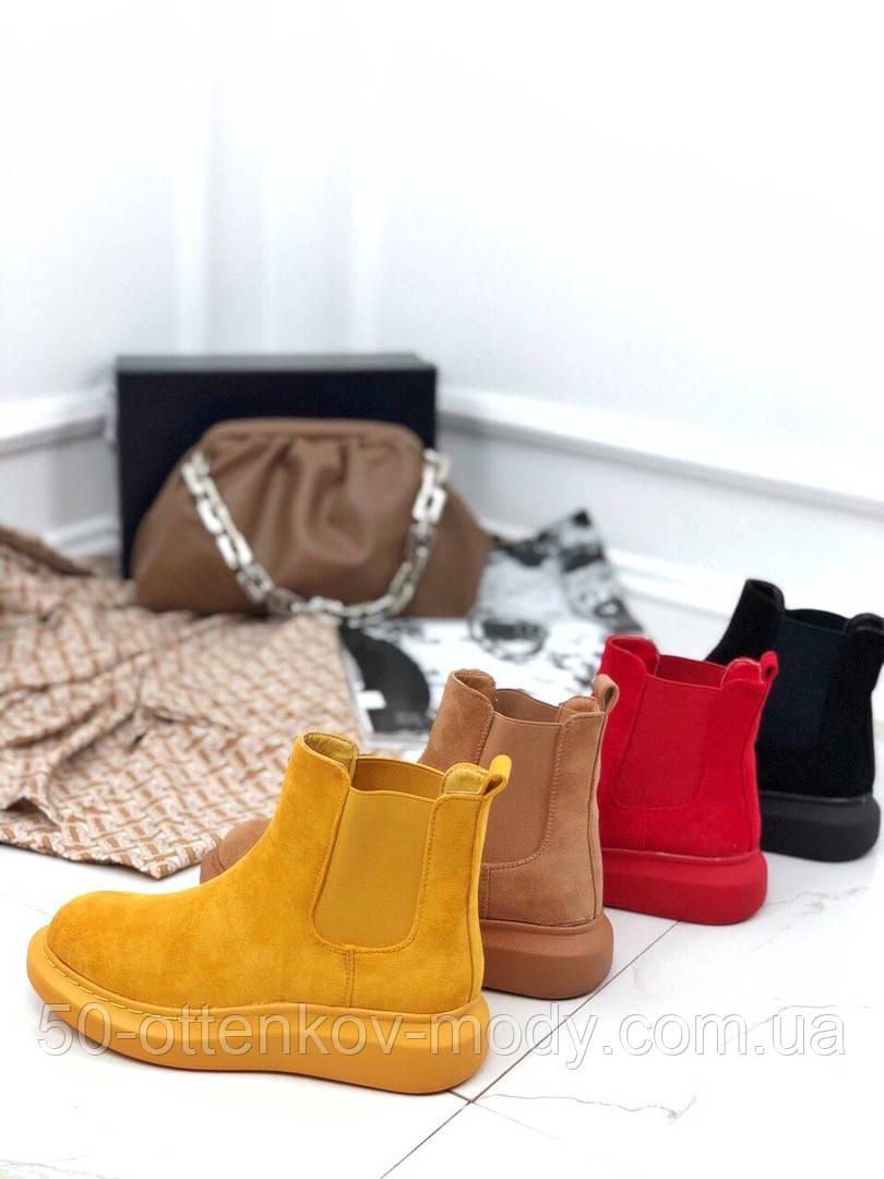 Женские демисезонные ботинки с резиновыми вставками из эко замши