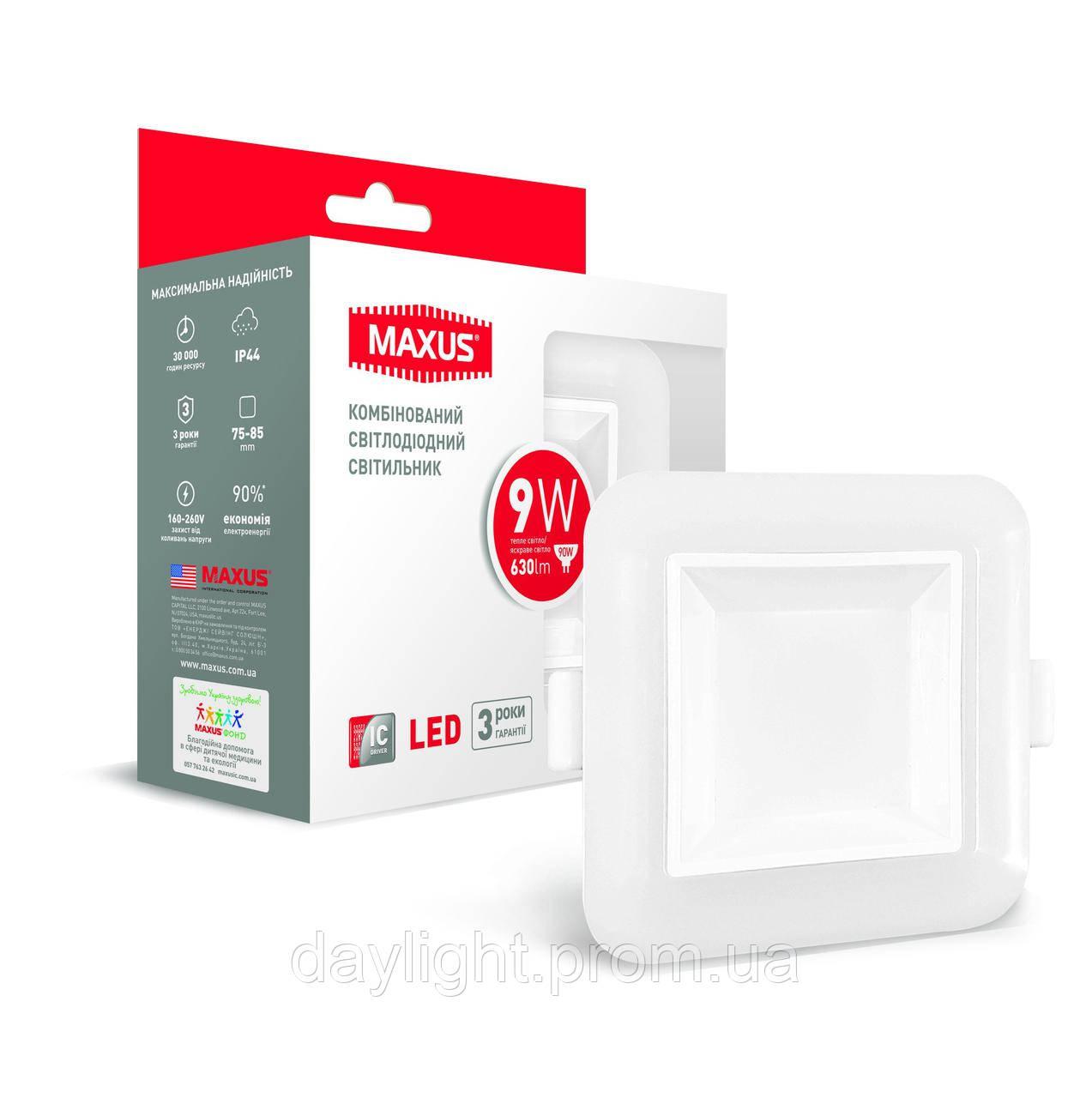 Точечный врезной светильник MAXUS 3-step 9W (сменные яркость и тон) квадрат
