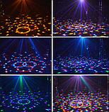 Светомузыка диско шар Magic Ball Music MP3 плеер с bluetooth XXB 01/M6 (2479), фото 3