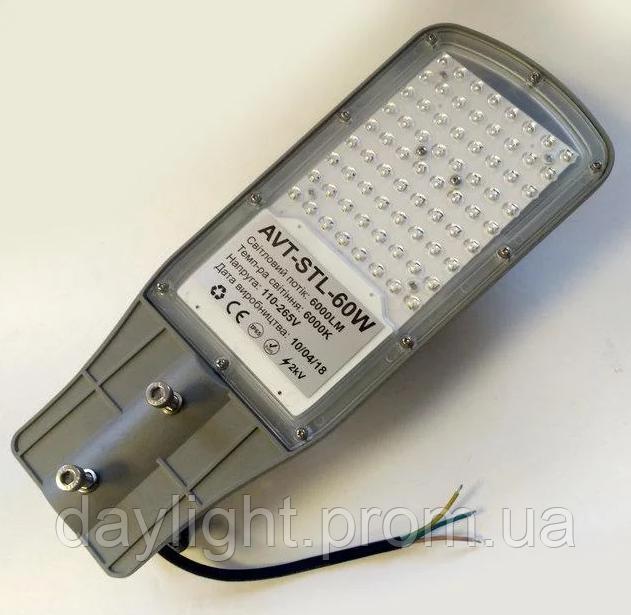 Столбовой светодиодный светильник 50W 6000k 5000lm MOTOKO