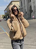 Куртка женская короткая весна-осень, бежевая