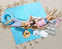 Анти-песок коврик для пляжа Sand Free MAT 200*150 см, разные цвета