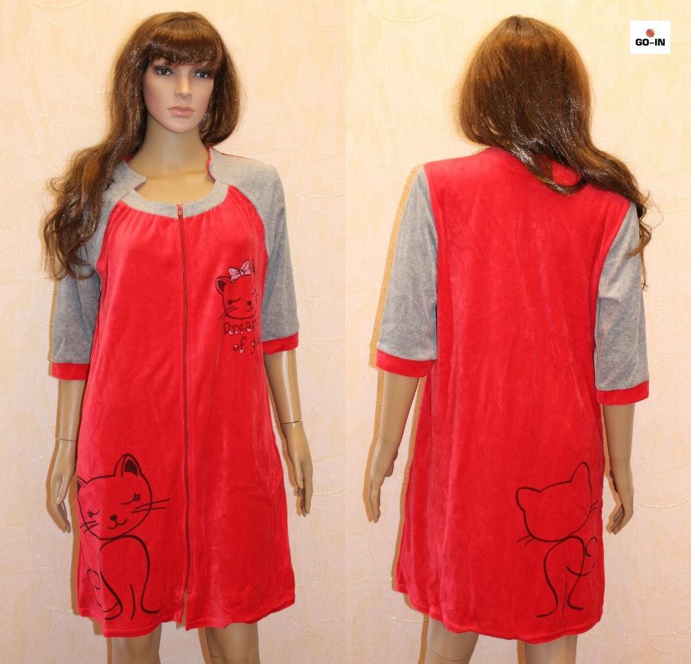 Халат женский велюровый батал на молнии красный с карманами 44-58р.