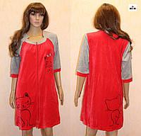 Халат женский велюровый батал на молнии красный с карманами 44-58р., фото 1
