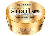 Концентрированный питательно-регенерирующий крем для лица и тела Eveline Royal Snail 200 мл