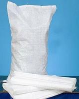Мешки пропиленовые