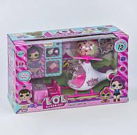 Игровой набор с куклой для девочки ТМ 928 (аналог LOL)