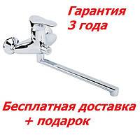 Однорычажный латунный смеситель для ванны цвет хром Q-Tap Eris СRM 005 NEW