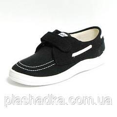 Топ-сайдеры туфли для школы черный белая подошва ТМ Waldi.Размеры 30-36
