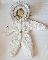 Детский зимний комбинезон человечек унисекс 1-2 года, цельный, для девочек и мальчиков молочный, фото 1