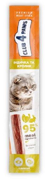 Лакомство для кошек Клуб 4 Лапы Мясная палочка Премиум (индейка+кролик), 5 г