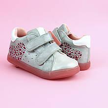 0651A Детские ботинки для девочки сердечки серебро тм Bi&Ki размер 22,23,24,25,26,27