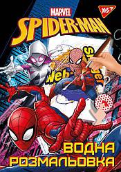 """Водная раскраска YES """"Marvel Spiderman"""""""