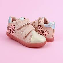 0651B Детские ботинки для девочки сердечки тм Bi&Ki  размер 22,23,24,25